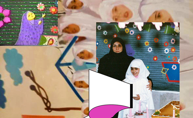 Taklif: تکلیف , Taklif: Ideas of Femininity, 2018, poster series