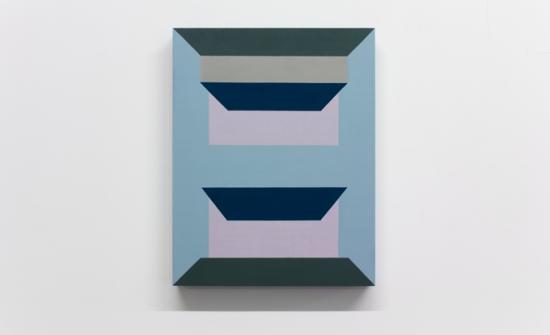 Serena Beaulieu, Untitled (B.G.P.), 2018, acrylique sur bois, 14 x 11 po